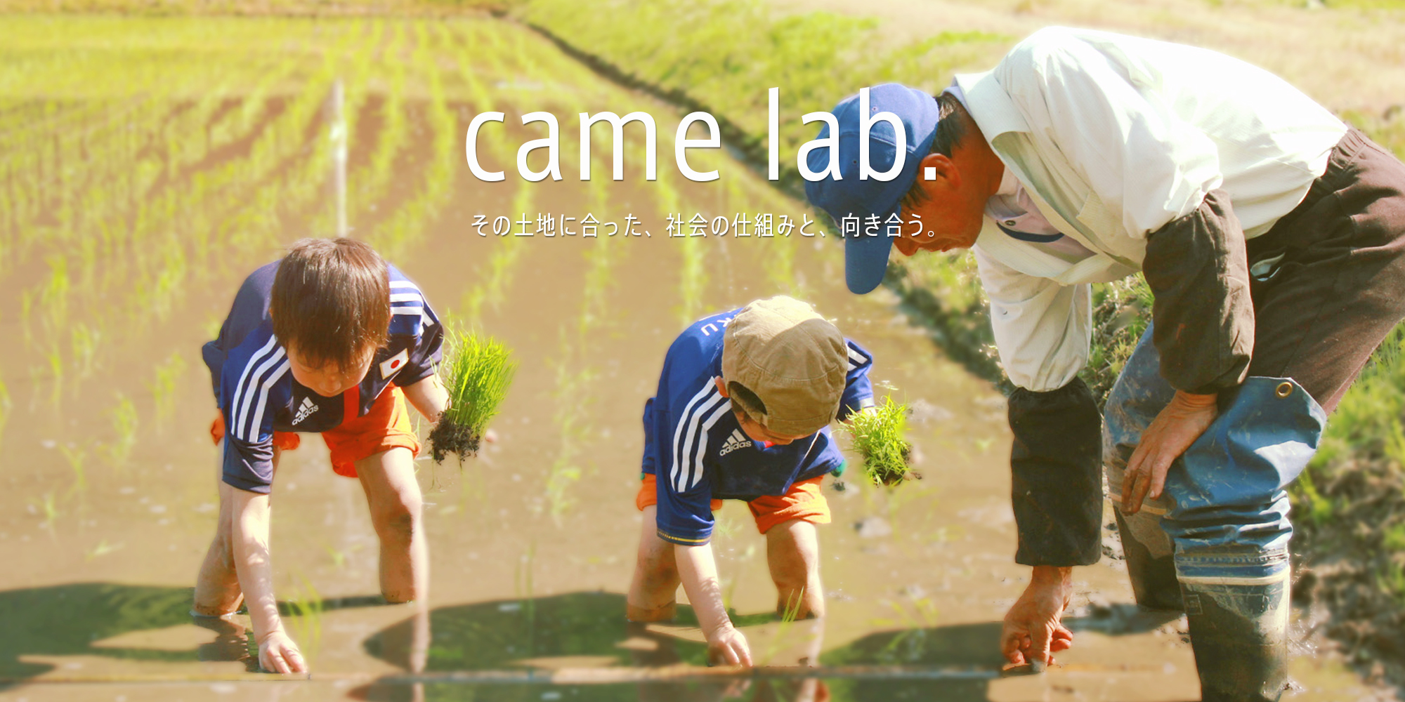 came-lab