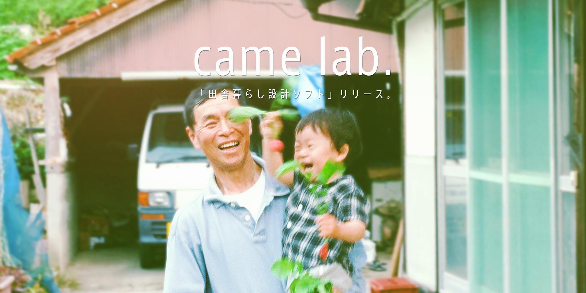 came-lab